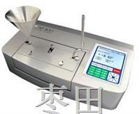 自动旋光仪 日本爱宕 ATAGO AP-300