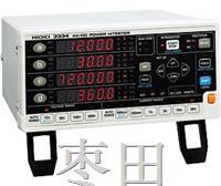 交直流单相功率计 日本日置 HIOKI 3334/3334-01