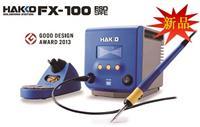 FX-100 FX-100
