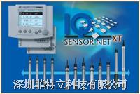 多参数水质在线自动监测系统IQ Sensor Net