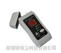 智能式数字式水分仪 FTL-SM 01