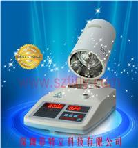 红外线快速水分测定仪 FTL-SFY20