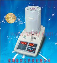 红外线快速水分测定仪 FTL-SFY60