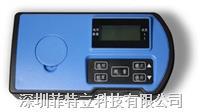 总氯检测仪 FTL-CL