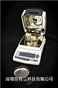Praxis 水分测定仪 26900