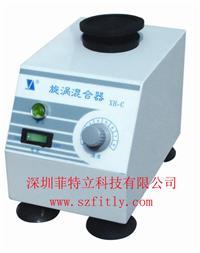 FTLHX-C 旋涡混合器
