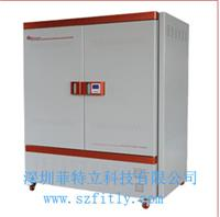 FTL-BMJ系列 霉菌培养箱