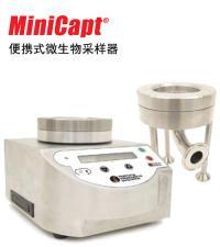 便携式微生物采样器