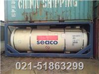 灌装液体集装箱
