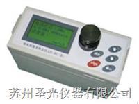 粉尘检测仪 LD-5C
