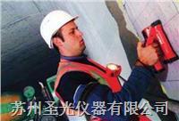喜利德钢筋扫描仪PS200 HILTI PS200