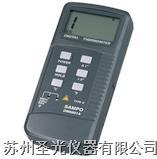 数字式热电偶温度计 D6801A