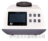 顶端开口型分光色差仪 CS-800
