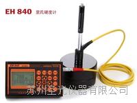 多功能手持式硬度检测仪 EH840
