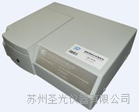 液体色差仪 CS-810