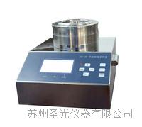 多孔吸入式微生物采集器 JYQ-I型