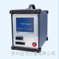 烟尘分析仪/粉尘仪测试仪 STM225