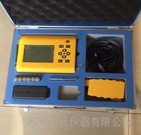 便携式钢筋扫描仪 S180