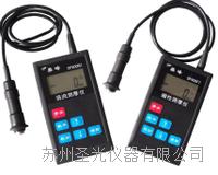 便携式涂镀层膜厚计 DF600N1/DF600F1