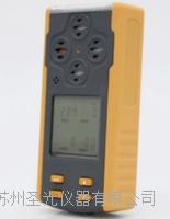 臭氧检测仪 GC-O3