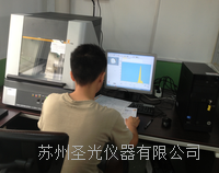 菲希尔x-ray荧光光谱仪