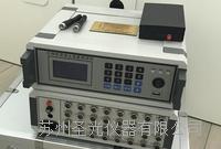 大体积混凝土无线型测温系统 TIH-32