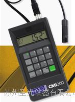牛津两用型手持式涂镀层测厚仪 CMI 233