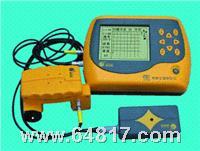 KON-RBL钢筋扫描仪