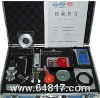 SJY800C贯入式砂浆强度检测仪