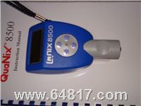 8500涂层测厚仪 QNIX8500