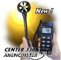 CENTER330葉輪風速計 CENTER330