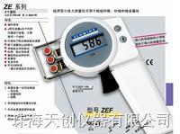 ZEF-100电子张力计 ZEF-100