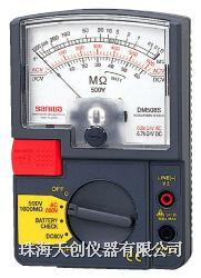 DM508S绝缘电阻测试仪 DM508S
