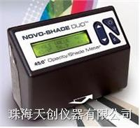 NOVO-SHADE DUO反射率/遮盖力仪 NOVO-SHADE DUO