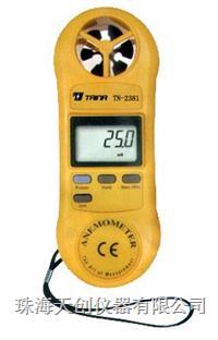 TN2381风速仪 TN2381