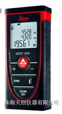 徕卡D210激光测距仪 D210