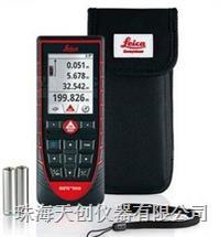 徕卡D510激光测距仪 D510