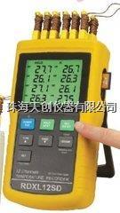 正品供应美国OMEGA RDXL12SD型12通道手持式热电偶数字温度计 RDXL12SD