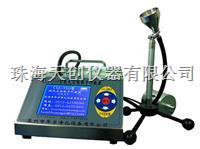 正品供应CLJ-350多通道激光尘埃粒子计数器