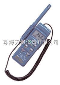正品供应美国OMEGA高性能手持式HH314A温湿度计代理经销 HH314A