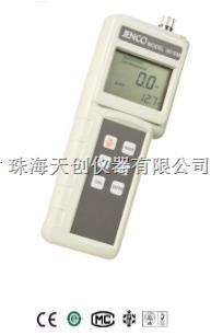 供应大屏幕任氏3010M高精度便携式电导率仪实验室电导率计 3010M