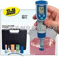 供应最高性价比美国OMEGA正品PHH-7011 PH测量仪 PHH-7011