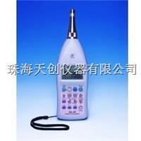 正品进口NL-22/ NL-32可记录功能噪音计 NL-22/ NL-32