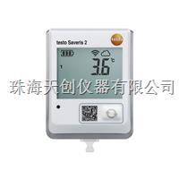 德图Saveris 2-T1冷藏物流专用温度记录仪 Saveris 2-T1