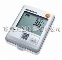 testo Saveris 2-T3双通道热电偶探头温度记录仪 Saveris 2-T3