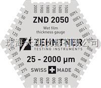 瑞士杰恩尔ZND2050湿膜梳 ZND2050