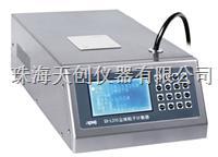 SX-L310大流量激光尘埃粒子计数器