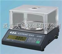 双杰高精度JJ100Y双电源电子天平