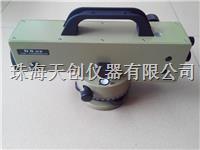 DS05二、三等水准测量高精密水准仪 DS05
