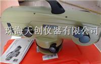 苏州一光一等DS03高精密水准仪 DS03